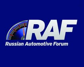 Russian Automotive Forum 2018